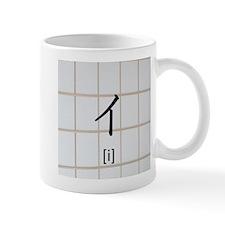 Katakana-i Mug