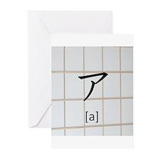 Katakana-a Greeting Cards (Pk of 20)