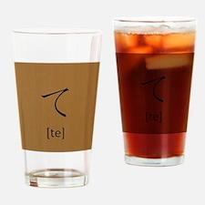 Hiragana-Te Drinking Glass