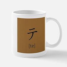 Katakana Te Mug