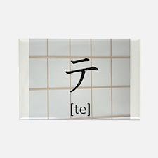 Katakana Te Rectangle Magnet