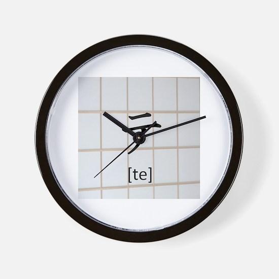 Katakana Te Wall Clock