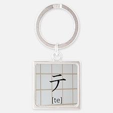 Katakana Te Keychains