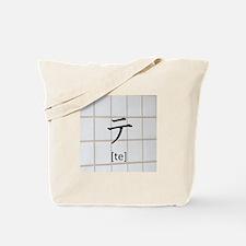Katakana Te Tote Bag
