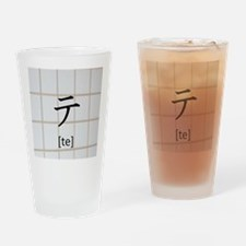 Katakana Te Drinking Glass