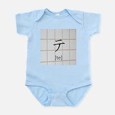 Katakana Te Body Suit