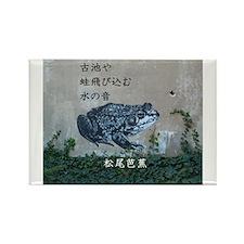 Matsuo bashos frog haiku Rectangle Magnet