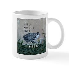 Matsuo bashos frog haiku Mug