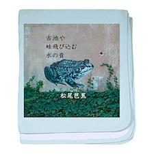 Matsuo bashos frog haiku baby blanket