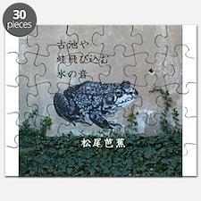 Matsuo bashos frog haiku Puzzle