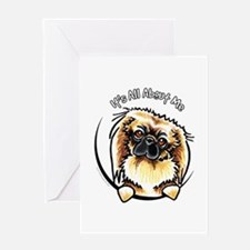 Pekingese IAAM Greeting Card