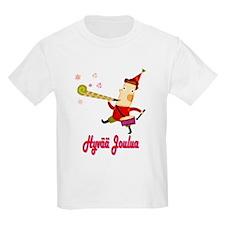 Hyvää Joulua Elf With A Horn Kids T-Shirt