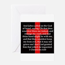 1 Chronicles 4:10 Greeting Card
