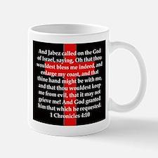 1 Chronicles 4:10 Mug
