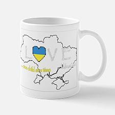 Ukraine map - one child at a time Mug
