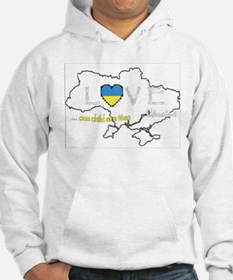 Ukraine map - one child at a time Hoodie