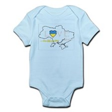 Ukraine map - one child at a time Body Suit
