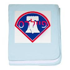 Hebrew Phillies baby blanket