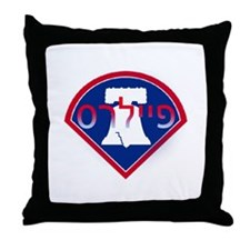 Hebrew Phillies Throw Pillow