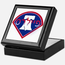 Hebrew Phillies Keepsake Box