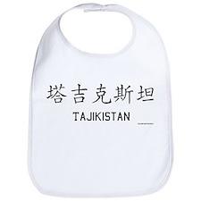 Tajikistan in Chinese Bib