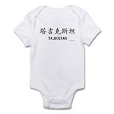 Tajikistan in Chinese Infant Bodysuit