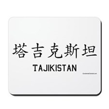 Tajikistan in Chinese Mousepad