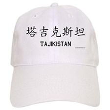 Tajikistan in Chinese Baseball Cap