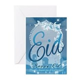 Eid Greeting Cards (20 Pack)