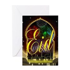 Eid Card, Happy And Joyous Eid, Greeting Card