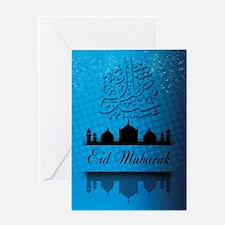 Celebratory Eid Mubarak Card Greeting Cards