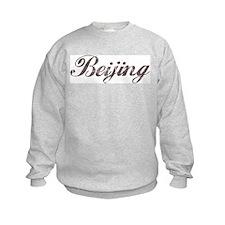 Vintage Beijing Sweatshirt