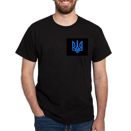 tryzub 3 T-Shirt