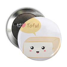 "Kawaii tofu asking people to love tofu 2.25"" Butto"
