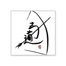 Kyudo--the way of the bow Sticker