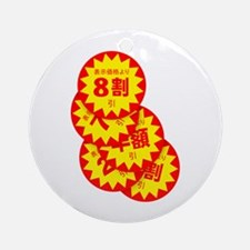 sale 80%off Ornament (Round)