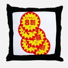 sale 80%off Throw Pillow