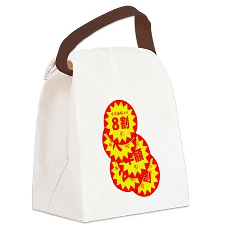 sale 80%off Canvas Lunch Bag