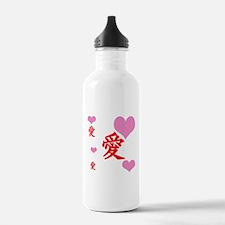 Love Japanese Kanji Symbols Water Bottle