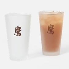 Hawk Japanese Kanji Symbols Drinking Glass