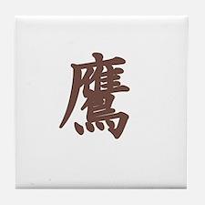 Hawk Japanese Kanji Symbols Tile Coaster