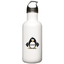 weight lifting.png Water Bottle