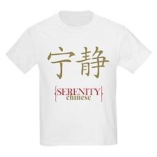Chinese Serenity T-Shirt