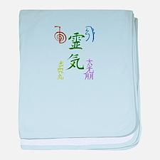 Cute Reiki baby blanket