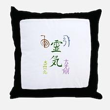 Cute Reiki Throw Pillow