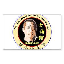 The Danzan-Ryu Jujutsu Homepage Logo Decal