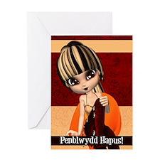 Welsh Language Card Penblwydd Hapus