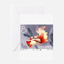 1960 China Telescope Eye Goldfish Postage Stamp Gr