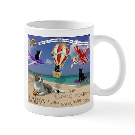 Cosmo Fosters on the Beach Mug