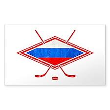 Russian Ice Hockey Flag Decal